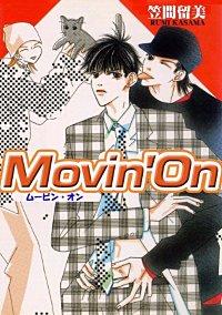 Movin' On -ムービン・オン-