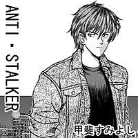 ANTI・STALKER