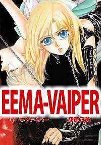 EEMA-VAIPER
