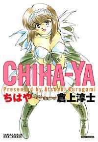 CHIHA-YA