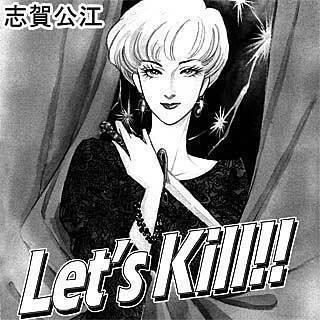Let's Kill!!
