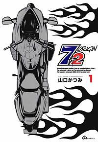 72 ORIGIN