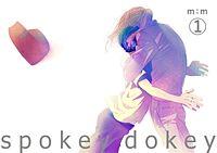 spokey dokey