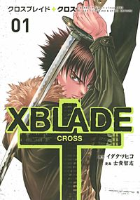 XBLADE + -CROSS-