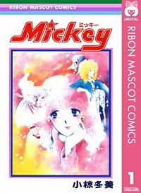 Mickey ミッキー