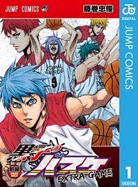 黒子のバスケ EXTRA GAME