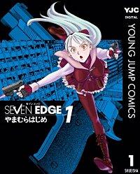 SEVEN EDGE