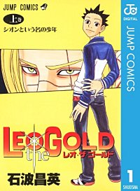 LEO the GOLD