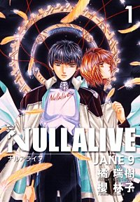 NULLALIVE