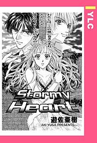 Stormy Heart 【単話売】