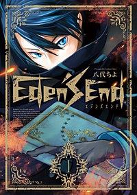 Eden's End