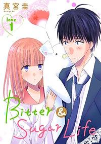 Bitter&Sugar Life[1話売り]