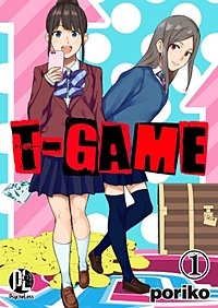 T-GAME