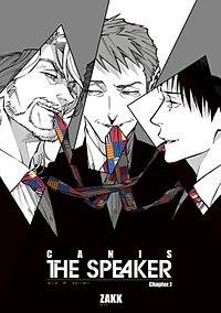 CANIS-THE SPEAKER-【雑誌掲載版】