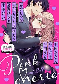 Pinkcherie