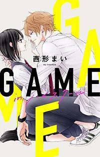 GAME -in ハイスクール- Love Jossie