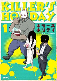 KILLER'S HOLIDAY