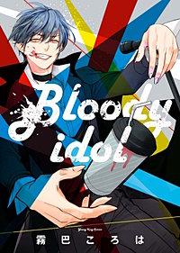 Bloodyidol