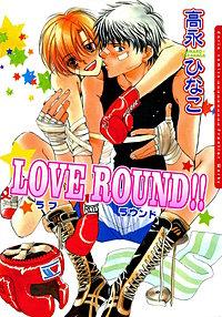 LOVE ROUND!!