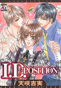 I.D.-POSITION-