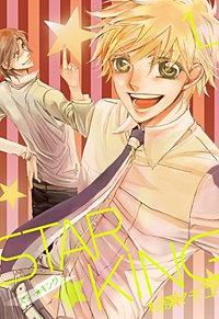 STAR☆KING