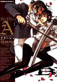 BLOOD+A