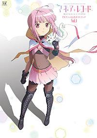 マギアレコード 魔法少女まどか☆マギカ外伝 TVアニメ公式ガイドブック