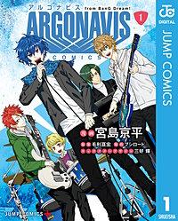 ARGONAVIS from BanG Dream! COMICS