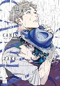 CANIS-Dear Mr.Rain- 【特典ペーパー付き】