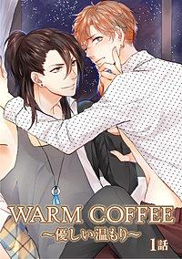 WARM COFFEE~優しい温もり~