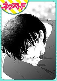【単話売】眠れる王子さま