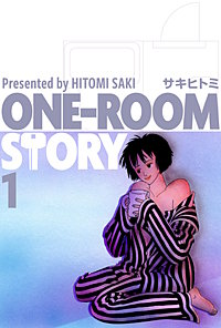 ONE-ROOM STORY