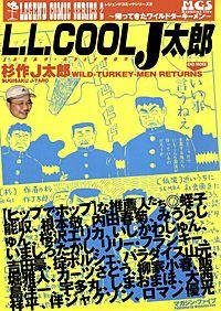 L.L.COOL  J太郎