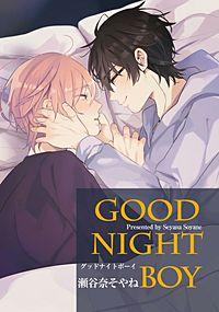 GOOD NIGHT BOY