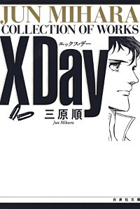 X Day