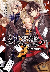 AMNESIA LATER NEW WORLD【かきおろしイラスト付】