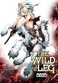 THE WILD LEG