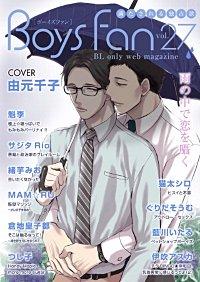 BOYS FAN vol.27