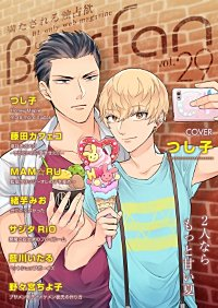 BOYS FAN vol.29