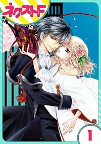 【単話売】妖狐Wedding!
