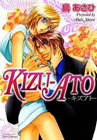 KIZU-ATO -キズアト-
