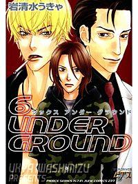 6 UNDER GROUND