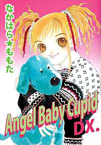 Angel Baby Cupid DX.