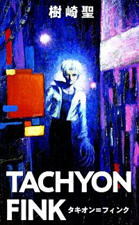 TACHYON FINK