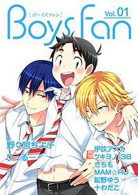 BOYS FAN vol.01