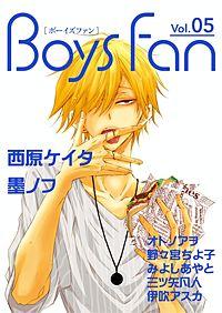 BOYS FAN vol.05 sideR