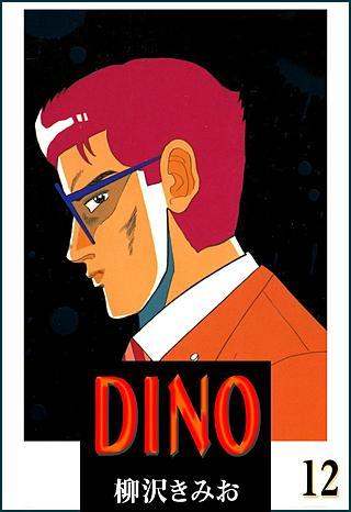DINO(12)