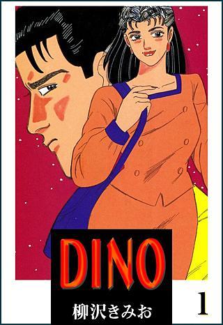 DINO(1)