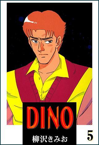 DINO(5)