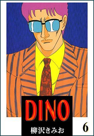DINO(6)